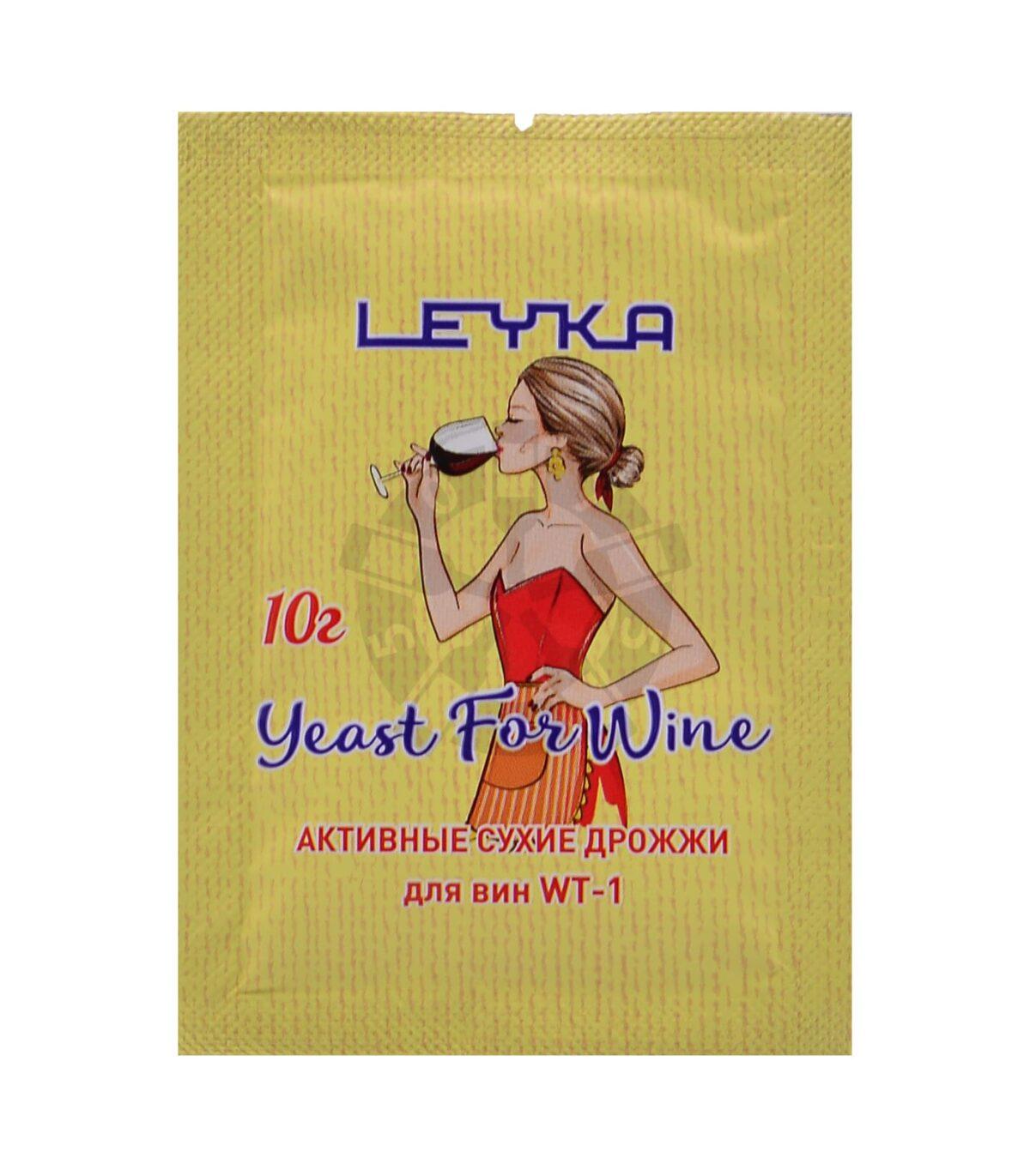 Активные сухие дрожжи (для вин) WT-1 LEYKA, 10 г
