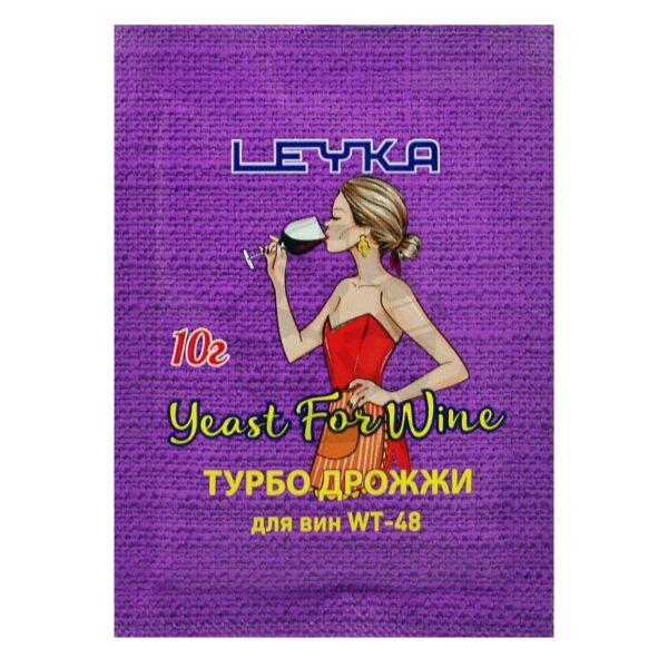 Турбо дрожжи винные LEYKA WT-48, 10 г