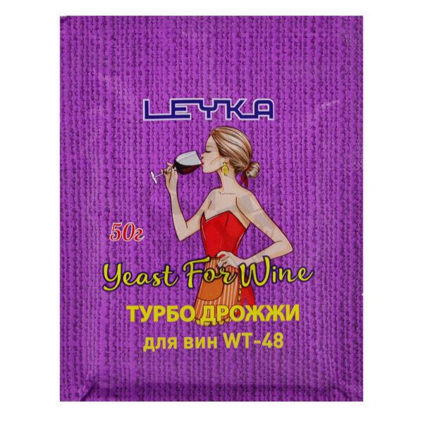 Турбо дрожжи винные LEYKA WT-48, 50 г