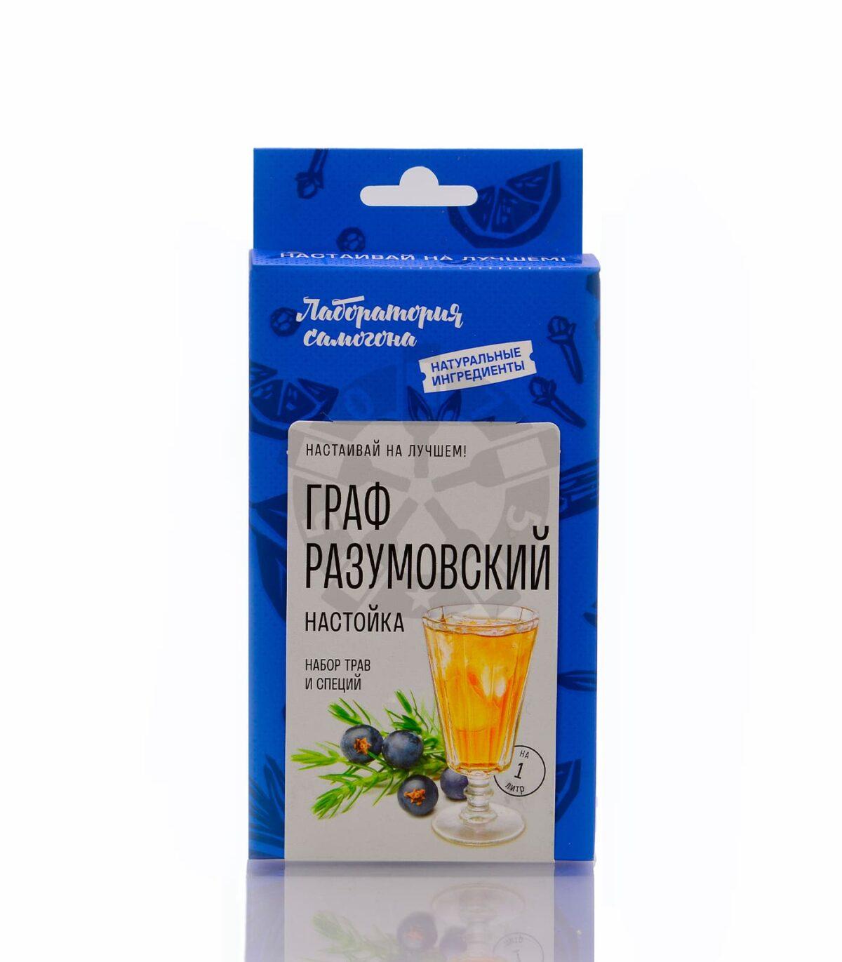 Граф Разумовский настойка . Набор трав и специй.