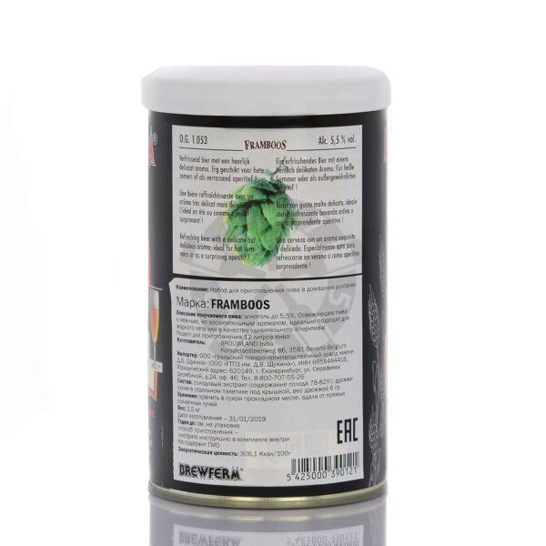 Пивной концентрат Brewferm FRANBOOS 1.5 kg