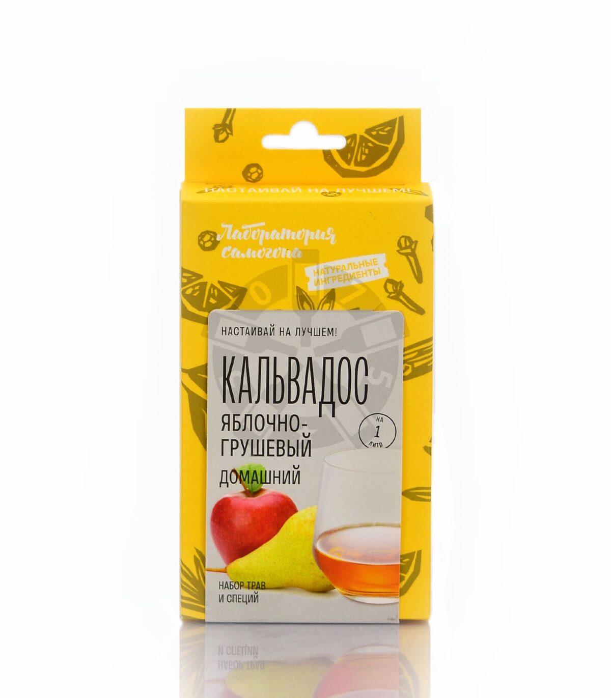 Кальвадос грушево-яблочный домашний настойка. Набор трав и специй. Box