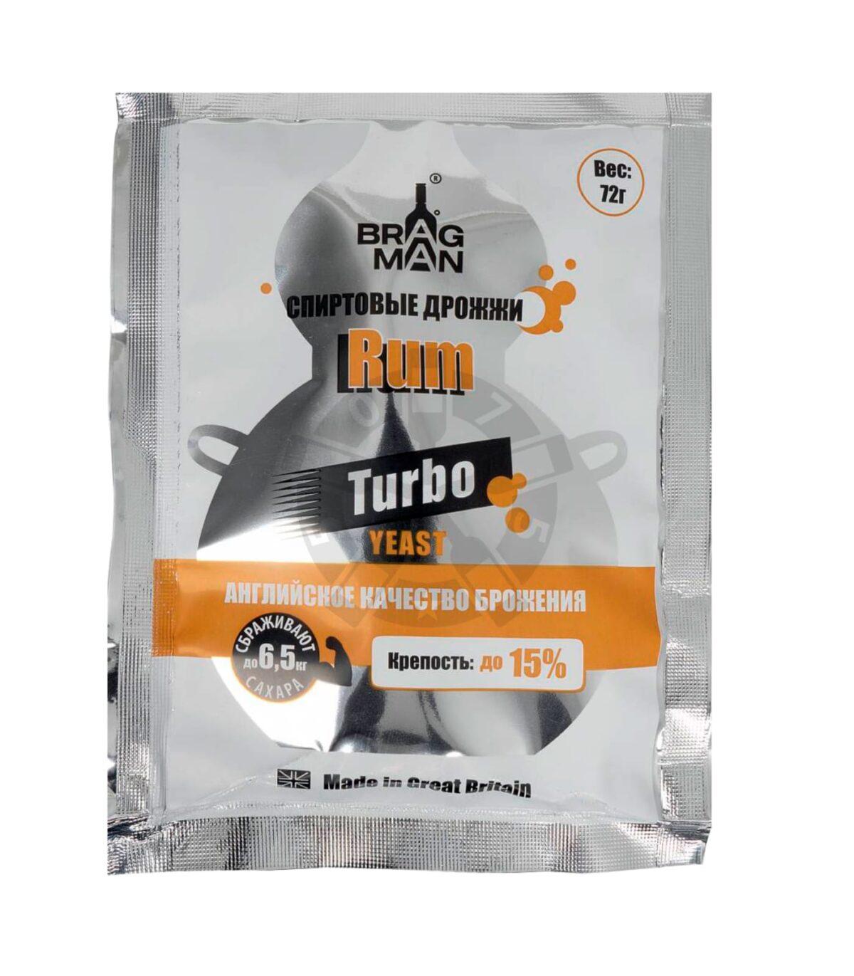 Спиртовые дрожжи Bragman «Rum Turbo», 72 г