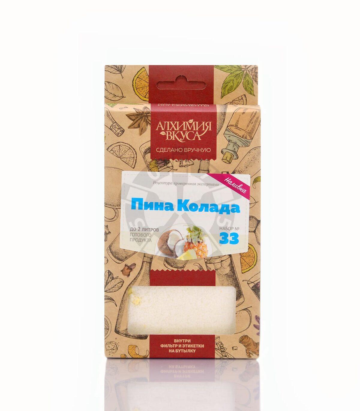 Пина Колада - набор для приготовления наливки