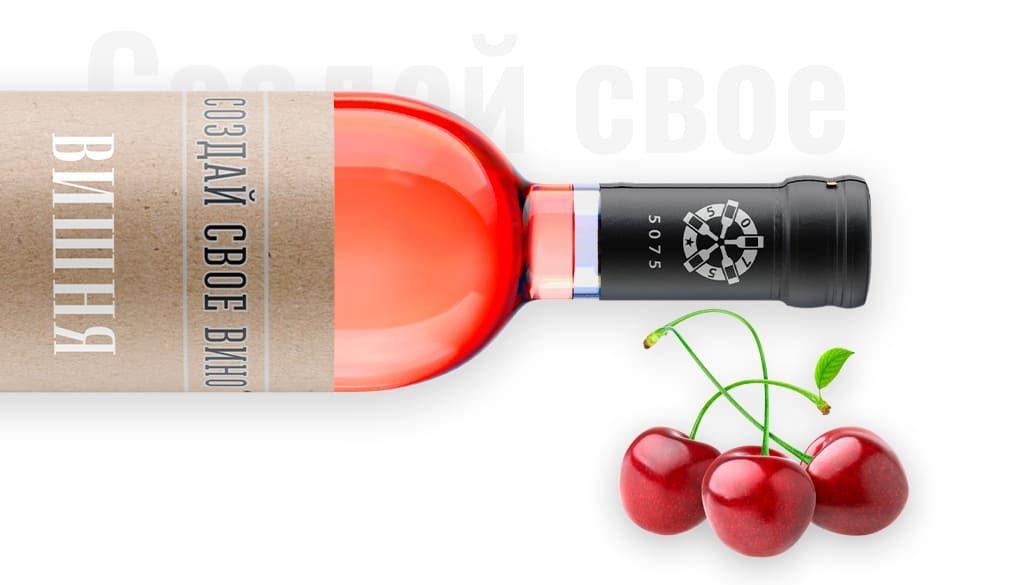 wine-cherry-wine-left-img-1 (1)